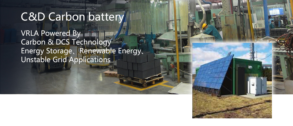 Carbon Battery